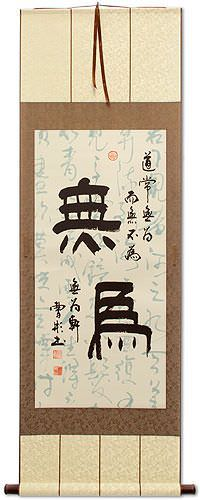 Wuwei<br>Without Action<br>Chinese Calligraphy Wall Scroll