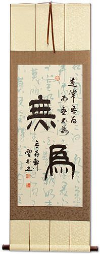 Wu Wei / Without Action<br>Asian Martial Arts Calligraphy Wall Scroll