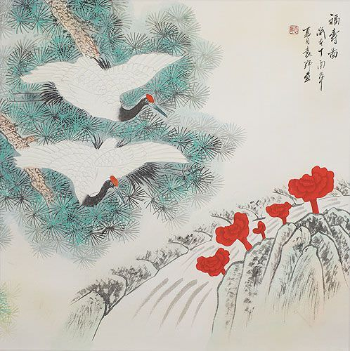 Crane Birds and Flower Painting