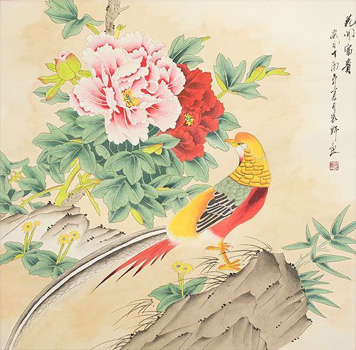 "See how ""Beautiful Golden Pheasant & Peony Flowers Painting"" would look after being professionally framed"