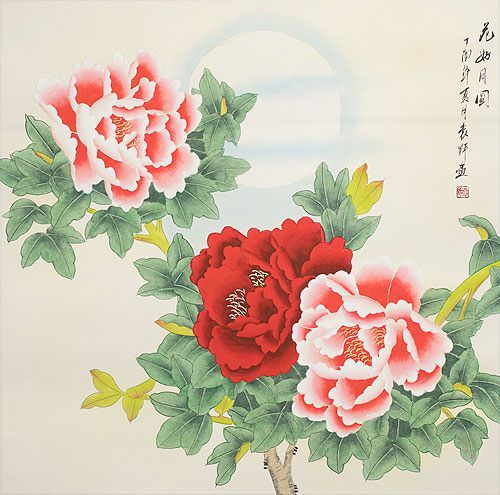 Beautiful Peony Flowers & Moon Painting