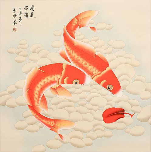 "See how ""Big Koi Fish Painting"" would look after being professionally framed"