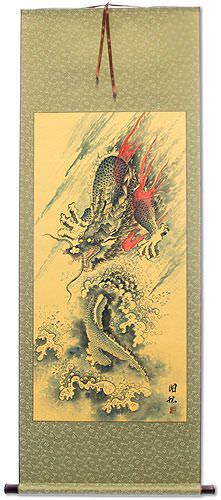 Flying  Dragon<br>Asian Wall Scroll