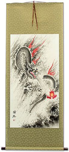 Flying Chinese Dragon & Lightning Pearl - Chinese Wall Scroll