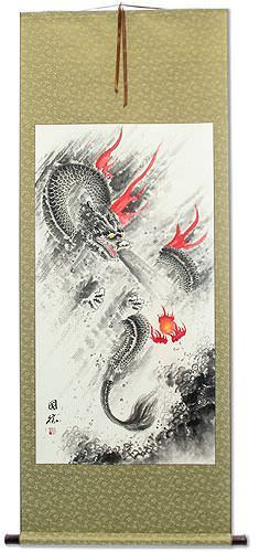 Flying Chinese Dragon Lightning Pearl - Asian Wall Scroll