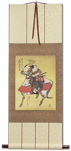 Samurai Awashima Kainosuke on Horseback - Japanese Print - Wall Scroll