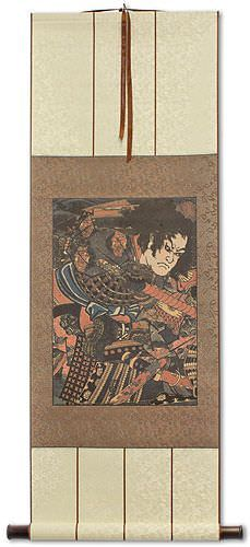 Samurai Sanada no Yoichi Yoshihisa<br>Japanese Woodblock Print Repro<br>Wall Scroll