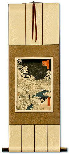 Snowy Bridge Landscape - Japanese Woodblock Print Repro - Small Wall Scroll