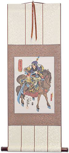 Warrior Saint on Horseback<br>Kanu<br>Asian Woodblock Print Repro<br>Wall Scroll