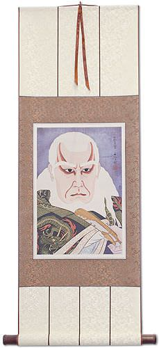 The Actor Matsumoto Koshiro as Ikyu<br>Japanese Print Repro<br>Wall Scroll