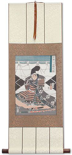 Samurai Takeda Nobushige<br>Japanese Woodblock Print Repro<br>Wall Scroll