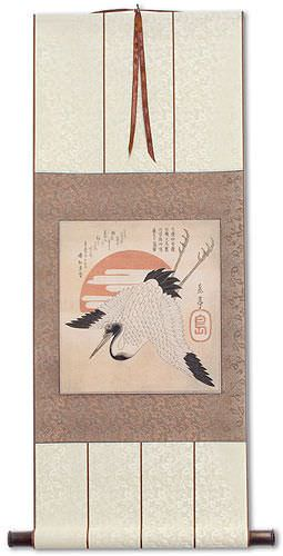 Japanese Crane Woodblock Print Wall Scroll
