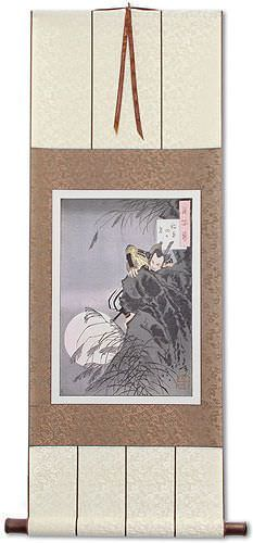 Samurai and Moon - Hideyoshi Climbs - Japanese Woodblock Print Repro - Wall Scroll