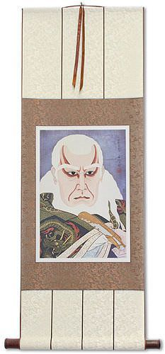 The Actor Matsumoto Koshiro as Ikyu<br>Japanese Woodblock Print Repro<br>Wall Scroll
