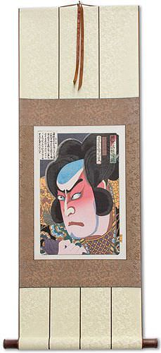 Japanese Fusakichi the Fishmonger Woodblock Print Wall Scroll