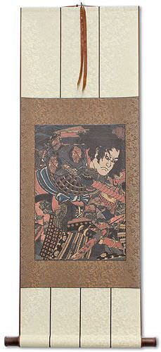 Samurai Sanada no Yoichi Yoshihisa<br>Asian Print Repro<br>Wall Scroll