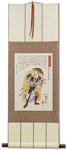 Samurai Tokuda Sadaemon Yukitaka<br>Asian Woodblock Print Repro<br>Wall Scroll
