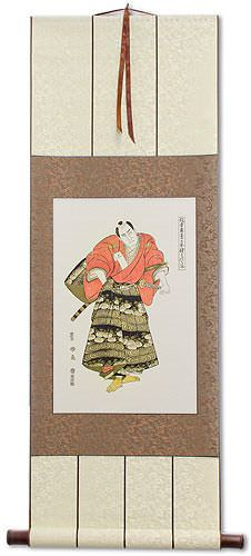 Shimada Jūzaburō<br>Masterless Samurai<br>Asian Print<br>Wall Scroll