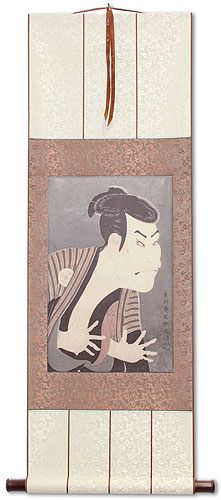 Samurai Actor<br>Japanese Woodblock Print Repro<br>Silk Wall Scroll