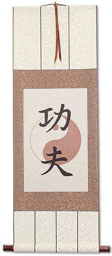 Kung Fu Yin Yang Print<br>Chinese Martial Arts Wall Scroll