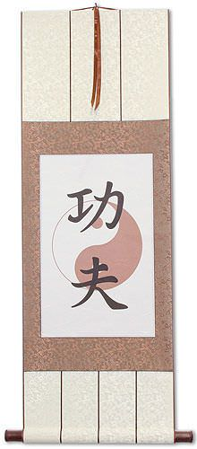 Kung Fu Yin Yang Print<br>Martial Arts Wall Scroll