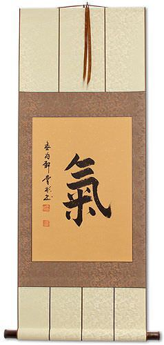 Spritual Energy<br>Japanese Kanji Silk Wall Scroll