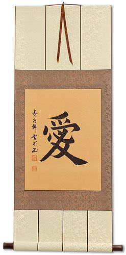 Love Japanese and  Symbol Silk Wall Scroll