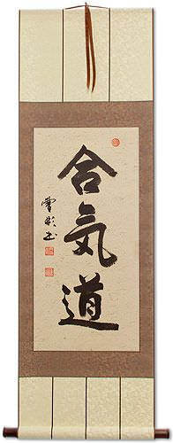 Aikido<br>Japanese Martial Arts WallScroll