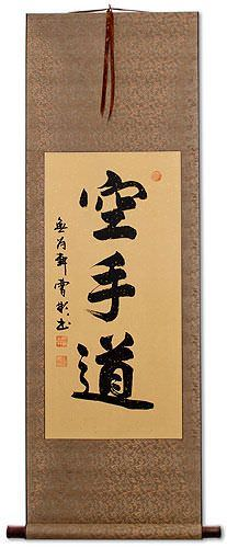 Karate-Do Japanese Kanji Symbol Silk Wall Scroll
