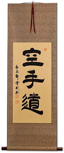 Karate-Do Japanese Symbol Symbol Wall Scroll