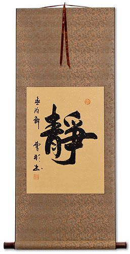 Fantastic Peace And Tranquility Chinese Japanese Kanji Handmade