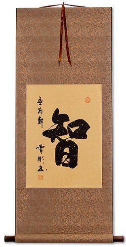 Wisdom Chinese Japanese Symbol Wall Scroll Chinese Character