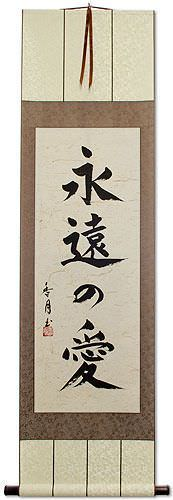 Eternal Love - Japanese Kanji Calligraphy Scroll
