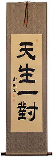 Soul Mates<br>Chinese Symbol Wall Scroll