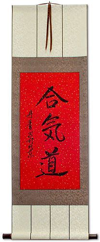Red Aikido Asian Kanji Character Wall Scroll