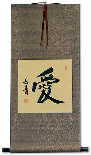 Japanese Kanji LOVE Calligraphy Wall Scroll