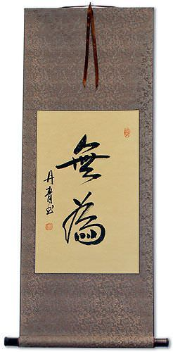 Wu Wei / Without Action - Chinese Martial Arts Wall Scroll