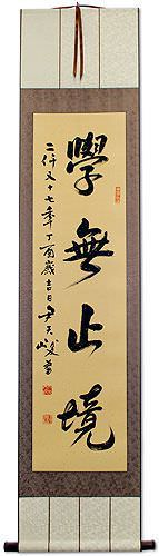 Learning is Eternal - Wall Scroll