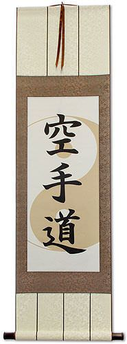 Yin Yang Karate-Do Asian Kanji Wall Scroll