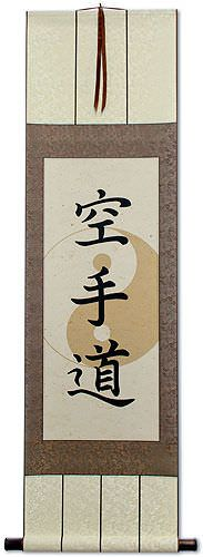 Yin Yang Karate-Do Asian Kanji Character Wall Scroll