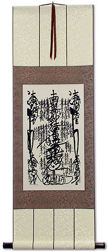 Nam-Myoho-Renge-Kyo<br>Gohozon Wall Scroll