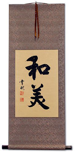 Harmonious<br>Beautiful Life<br>Chinese Calligraphy Wall Scroll