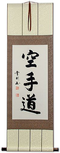 Karate-Do Kanji Martial Arts Wall Scroll