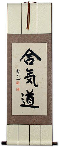 Aikido<br>Japanese Martial Arts Wall Scroll