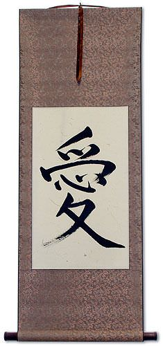 Love Symbol Calligraphy<br>Asian Wall Scroll