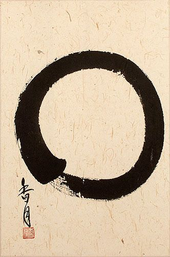 Large Enso Japanese Calligraphy Portrait