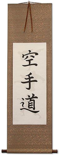 Shadow Karate-Do Asian Kanji Wall Scroll