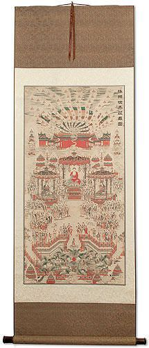 Buddhist Paradise Altar Print - Large Wall Scroll