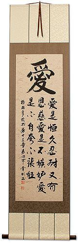 1 Corinthians 13:4<br>Love is kind...<br>Chinese Scripture Wall Scroll