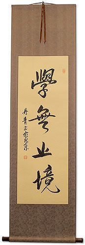 LEARNING is ETERNAL<br>Chinese Philosophy Wall Scroll
